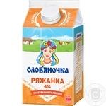 Ряжанка Слов'яночка 4% 450г