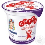 Slovianochka Cottage cheese for children with raisins 8% 120g