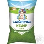 Кефир Слов'яночка 2,5% 900г