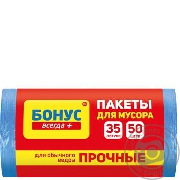 Пакет для смiття п/е 45*55 синій Бонус 35л/50шт - купить, цены на Novus - фото 1