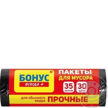 Пакет для смiття п/е 45*55 чорн Бонус 35л/30шт