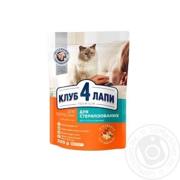 Корм сухой Club 4 Paws Премиум для взрослых стерилизованных кошек 300г - купить, цены на Novus - фото 1