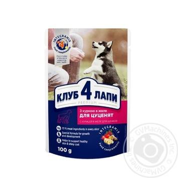 Club 4 Paws Premium canned pet food for puppies With chicken in jelly 100g