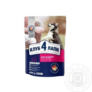 Корм сухой Club 4 Paws Премиум для щенков С высоким содержанием курицы 400г