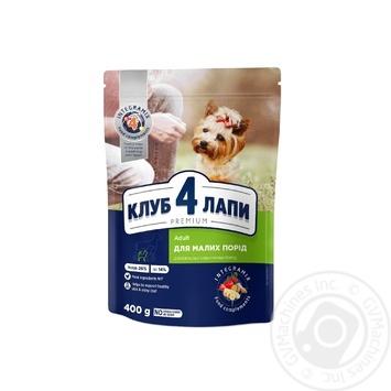 Корм сухой Club 4 Paws Премиум для взрослых собак малых пород 400г