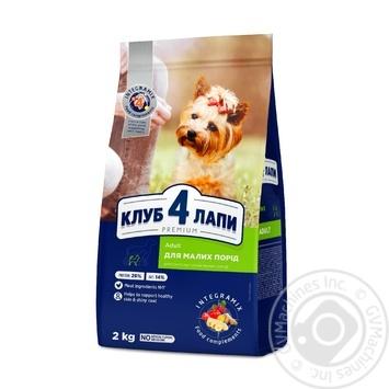 Корм сухой Club 4 Paws Премиум для взрослых собак малых пород 2кг