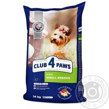 Корм сухой Club 4 Paws Премиум для взрослых собак малых пород 14кг