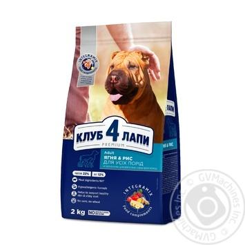 Корм сухой Club 4 Paws Премиум для взрослых собак всех пород Ягненок и рис 2кг