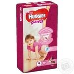 Huggies Pants 4 Panties-diapers 52pcs for girls