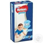 Diaper Huggies Pants for children 44pcs
