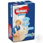 Diaper Huggies Pants for children 36pcs