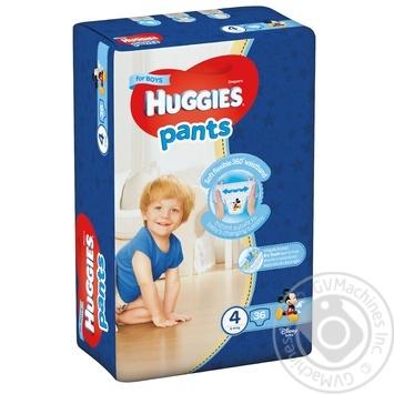 Подгузники-трусики Huggies для мальчиков 4 9-14кг 36шт - купить, цены на Восторг - фото 1