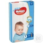 Huggies Ultra Comfort Boy 4 Baby Diapers