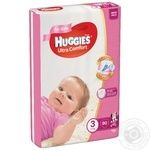 Huggies Ultra Comfort Girl 3 Baby Diapers