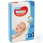 Huggies Ultra Comfort Boy 3 Baby Diapers