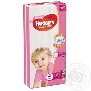 Подгузники Huggies Ultra Comfort для девочек 4 7-16кг 50шт