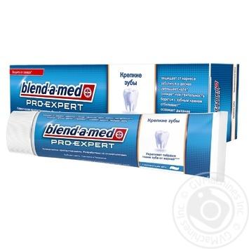 Зубна паста Blend-a-med Pro-Expert Міцна емаль 100мл - купити, ціни на МегаМаркет - фото 3