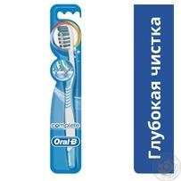 Зубна щітка Oral-B Комплекс Глибоке чищення м яка → Гігієна ... a33c976b0f247