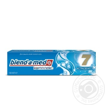 Toothpaste Blend-a-Med Complete 7 Extra Fresh 100ml - buy, prices for Novus - image 2