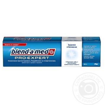 Зубная паста Blend-A-Med ProExpert Здоровое отбеливание Мята 100мл - купить, цены на Ашан - фото 4