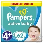 Подгузники Pampers Active Baby 4+  10-15кг 62шт