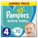Подгузники Pampers Active Baby-Dry 4 Maxi 8-14кг 70шт