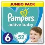 Подгузники Pampers Active Baby 6 13-18кг 52шт