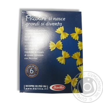 Макарони Барілла Міні Фарфалле Пікколіні 500г - купить, цены на Novus - фото 3
