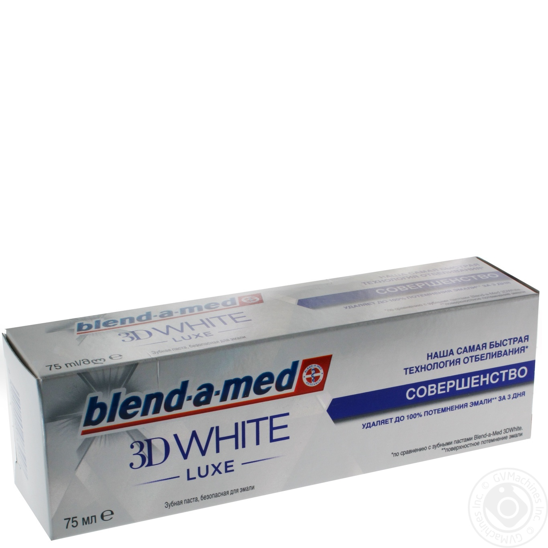 зубна паста — Metro Інтернет Магазин 618d72b31fbb6