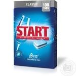 Таблетки для посудомоечных машин START Classic 100шт