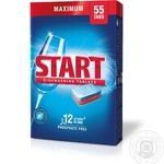 Таблетки для посудомийних машин START Maximum 55шт
