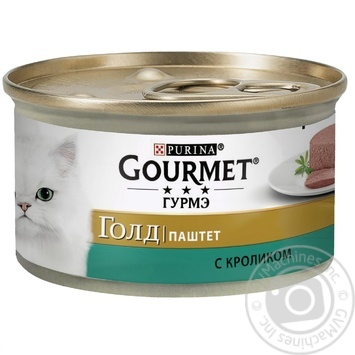 Gourmet for cats canned with rabbit food 85g - buy, prices for Tavria V - image 1