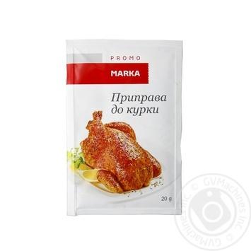 Приправа до курки Marka Promo 20г - купити, ціни на Novus - фото 2