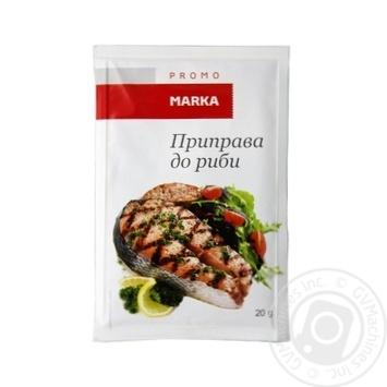 Приправа к рыбе Marka Promo 20г - купить, цены на Novus - фото 1