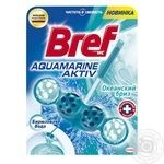 Bloc Bref for toilets 50g