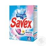 Стиральный порошок Savex Diamond Parfum 2in1 Whites&Colors для ручной стирки 400г