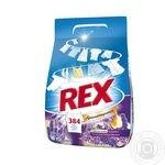Powder detergent Rex for washing 2400g - buy, prices for Novus - image 1