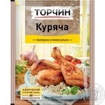 Torchin Chicken Spices 90g