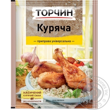 Приправа Торчин Куряча 90г - купити, ціни на Novus - фото 1