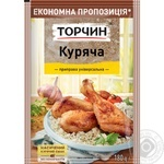 Torchin Chicken Spices 180g
