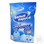 Powder detergent Belie parusa for white 400g