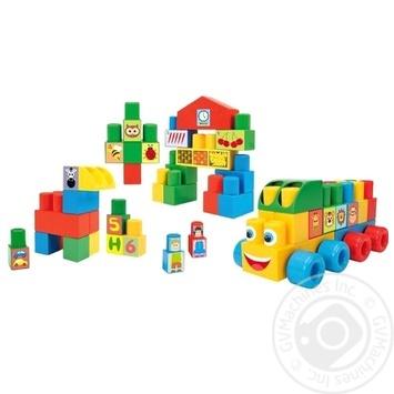Toy Wader for children - buy, prices for MegaMarket - image 4