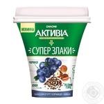 Activia with quinoa-blueberries yogurt 3% 230g