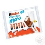 Шоколад Kinder maxi Т6
