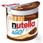 Горіхова паста Nutella з какао та хлібні палички 52г