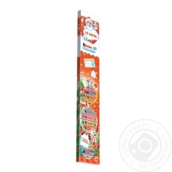 Молочный шоколад Kinder 1/2 метра 300г