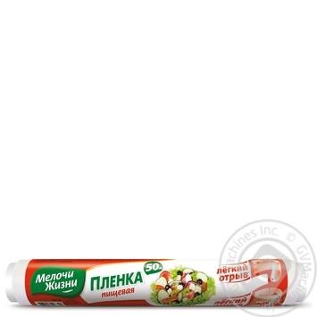Плівка для продуктів Мелочи жизни 50м - купити, ціни на Фуршет - фото 3