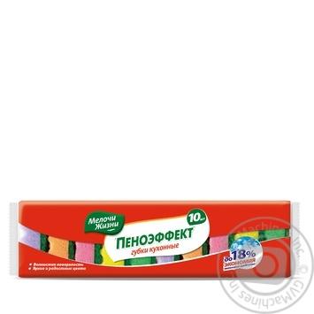 Губка кухонная Мелочи Жизни 10шт/уп - купить, цены на Фуршет - фото 3
