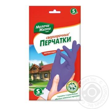 Перчатки резиновые Мелочи Жизни - купить, цены на Фуршет - фото 1