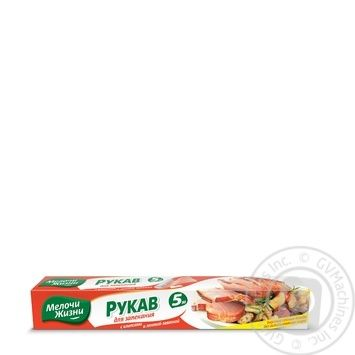 Sleeve Melochi zhizni for baking - buy, prices for Novus - image 1